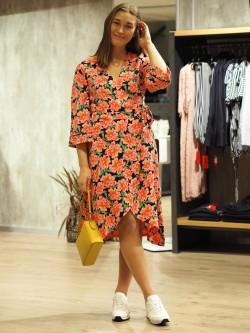 Novo print dress fleur
